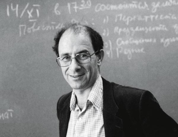 Почетный член французской академии наук
